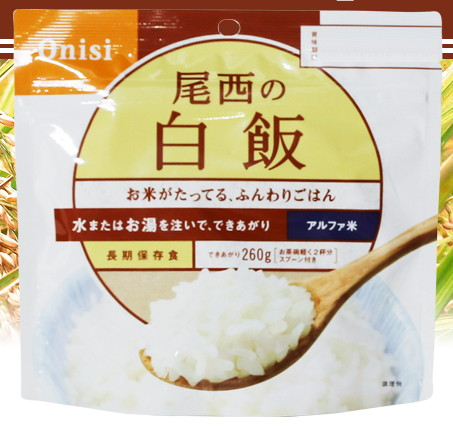 尾西食品アルファ米パッケージ