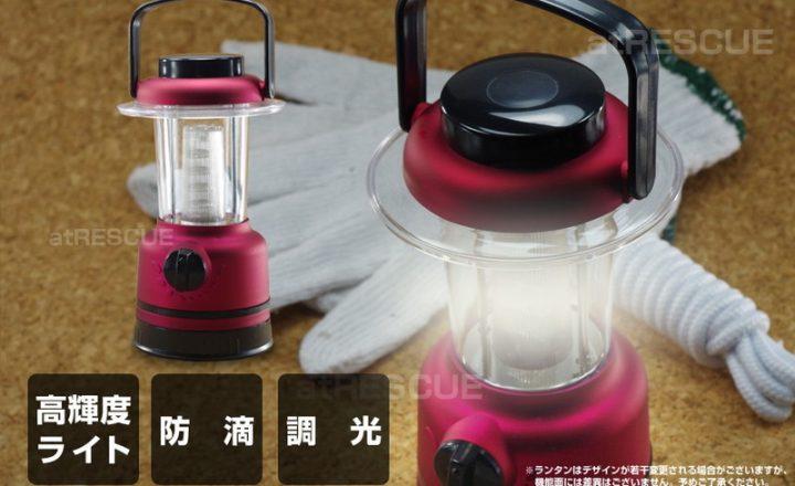 LED12灯式の防滴高輝度ランタン