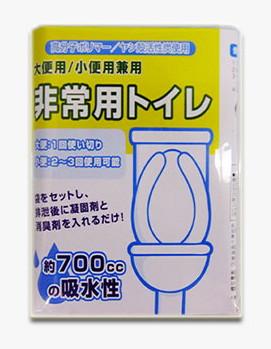 非常用(簡易)トイレ